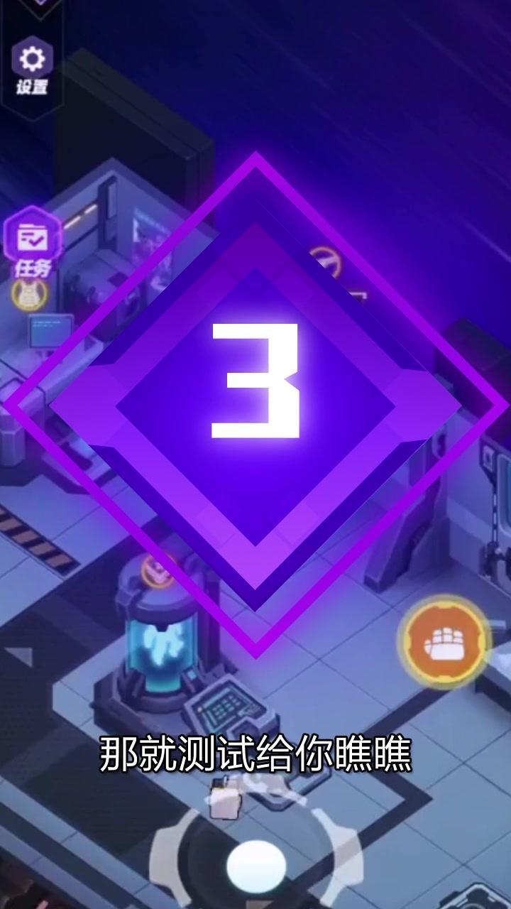 星空大决战游戏v1.5.8 安卓版