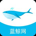蓝鲸网appv1.0.0 安卓版