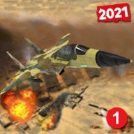武装喷气式歼击机v1.0.6 安卓版