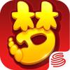 梦幻西游新门派v1.310.0 最新版