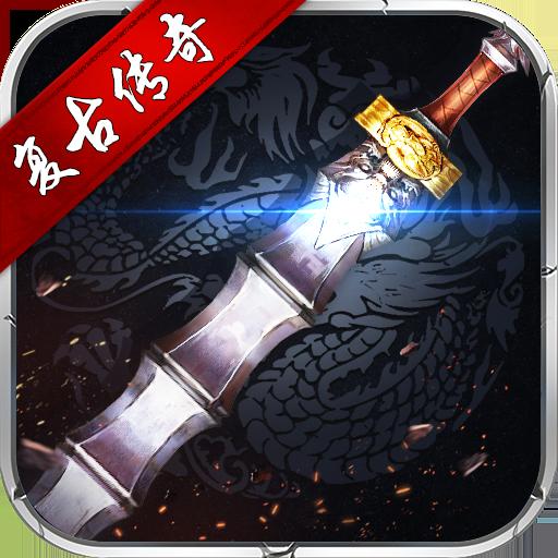 逆世战神手游v1.1.9 最新版