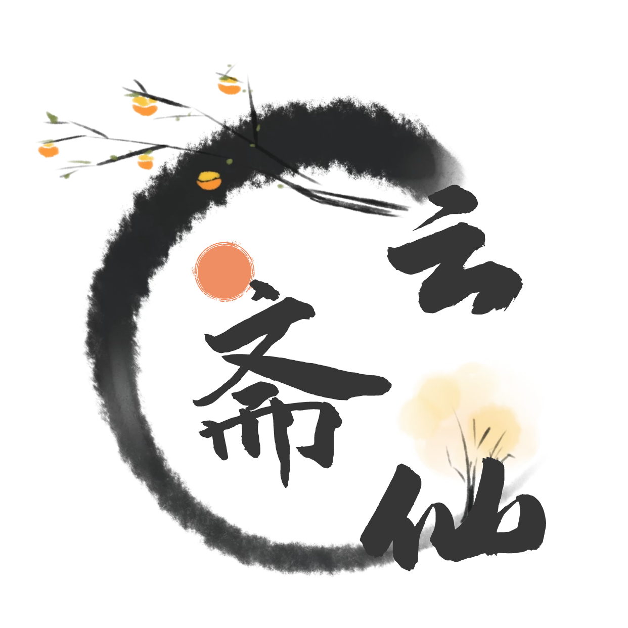 云仙斋游戏v1.0 安卓版