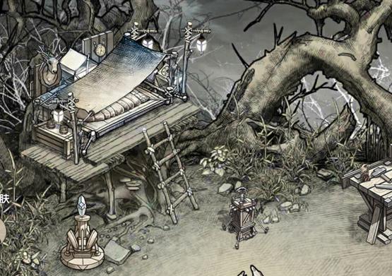 荒岛求生神秘岛iOS版