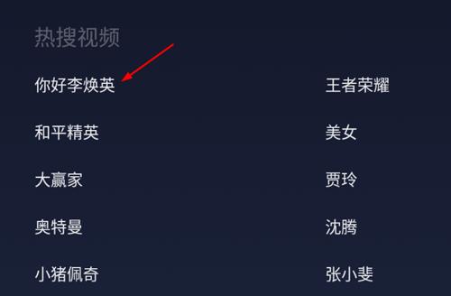 华数鲜时光tv版(免费看你好李焕英)