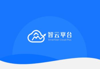 智云平台app