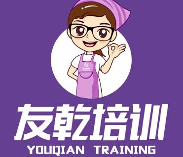 友乾培训app