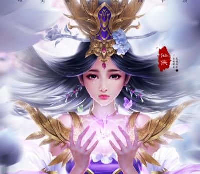 仙梦奇缘红包版下载iOS