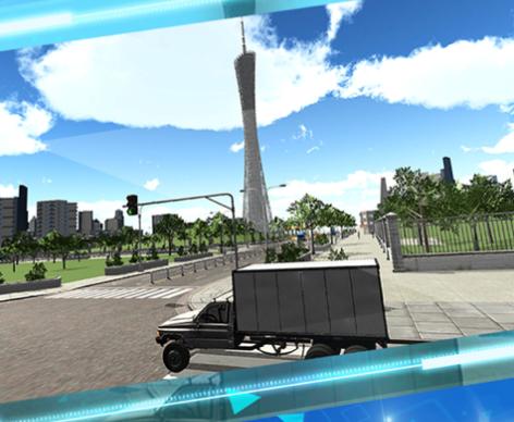遨游中国模拟器奔驰手游下载iOS