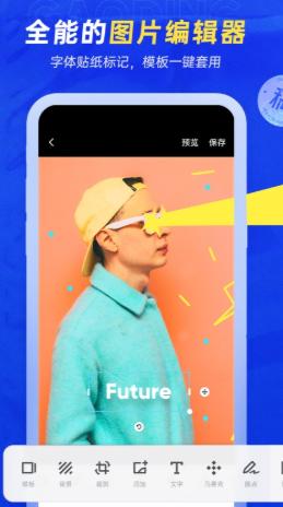 稿定设计app