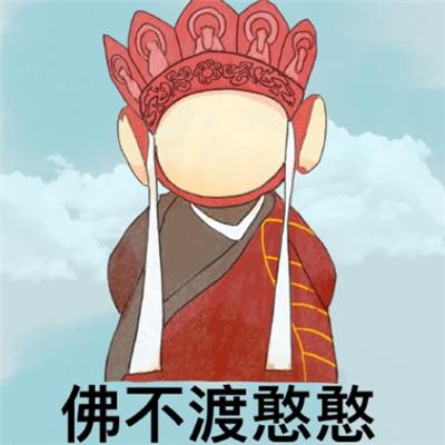 天线宝宝西游记师徒四人头像精选大全-云奇网
