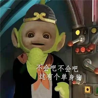 2021最新天线宝宝西游记表情包大全-云奇网