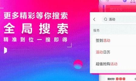 广发信用卡发现精彩官方App