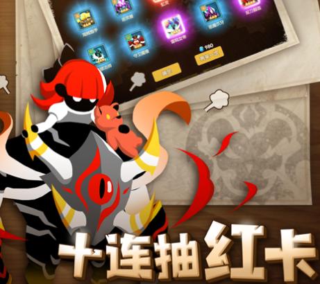 誓灵官方下载iOS