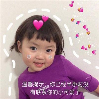 2021最新罗熙小可爱的仙女专用表情大全-云奇网