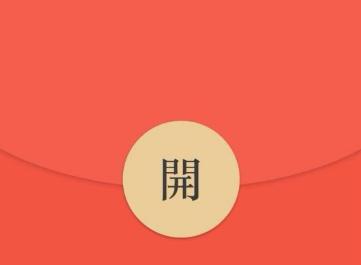 微信红包不收怎么看金额 微信怎么知道对方发了多少红包