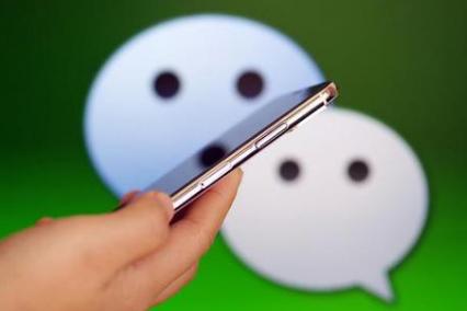 微信被屏蔽朋友圈是什么样子的 微信被屏蔽了被屏蔽的人知道自己被屏蔽了吗