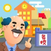 我要当校长游戏下载iOS版v1.3.3 免费版