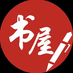 笔趣阁免费小说v2.0.8.3 安卓版