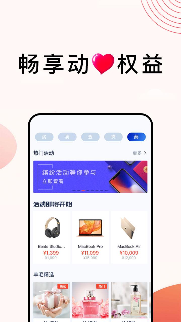 浦发手机银行客户端v10.8.1 安卓版