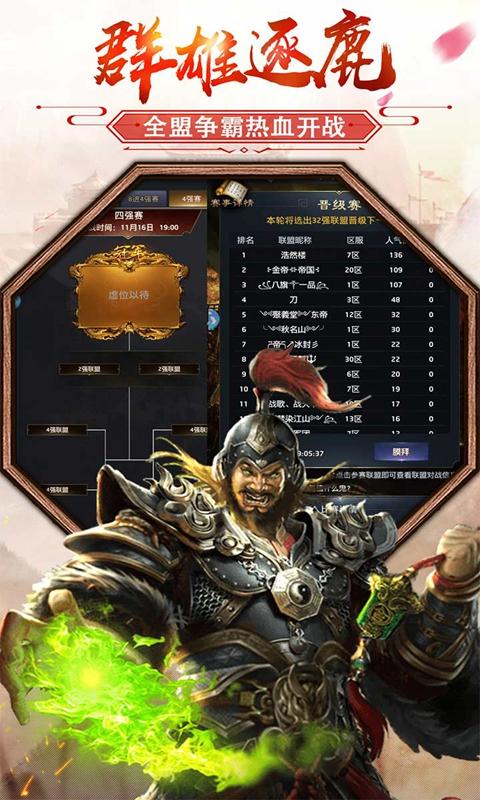 极品芝麻官手游v3.2.01071251 安卓版