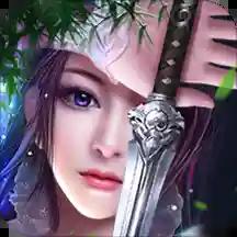 一剑问情手游v5.7.7 安卓版