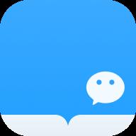 微信读书appv5.4.2 安卓版