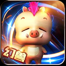 魔域手游v9.5.0 安卓版