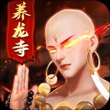 青云诀2手游官方版v1.5.5 安卓版