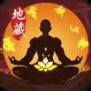 封仙之怒手游v3.6.0 安卓版