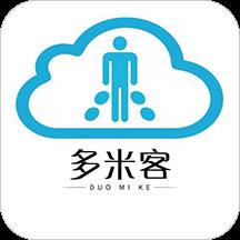 多米客v1.0.2 安卓版