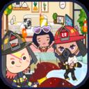迷你校园消防模拟v1.4 安卓版