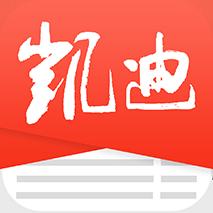 凯迪网appv4.5.0 最新版