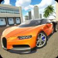 布加迪跑车模拟器v1.4 安卓版