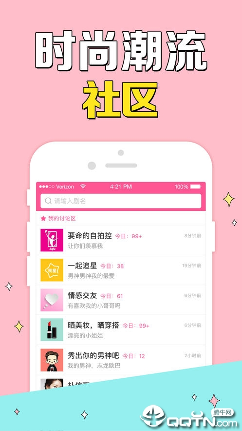 韩剧TV苹果版v5.7.5 官方版