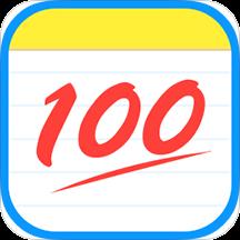 百度作业帮iPhone版v13.15.0 官方版
