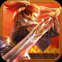 永恒幻剑v2.0 安卓版