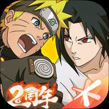 火影忍者忍者新世代v3.53.22 安卓版