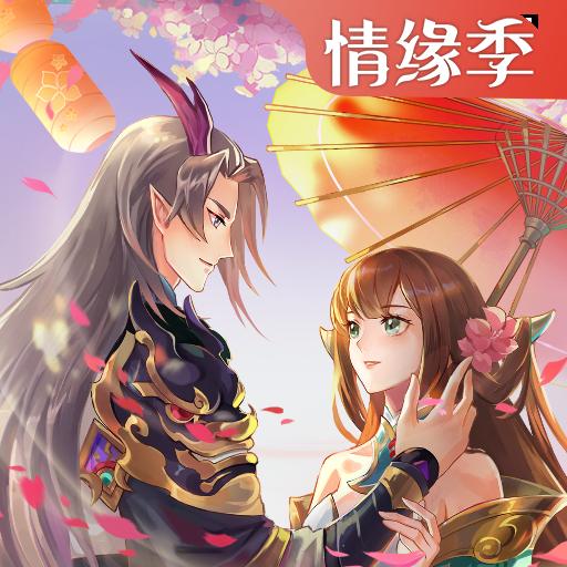 太古妖皇诀v2.0.12 安卓版