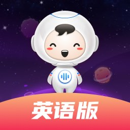 讯飞小书童英语版v1.0.0 安卓版