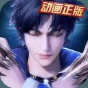 新斗�_大��o�嘲�v1.1.3.1 安卓版