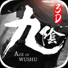 九阴真经3D手游v1.4.2 安卓版