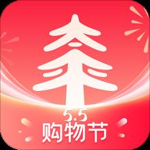 太平通appv2.1.1 最新版