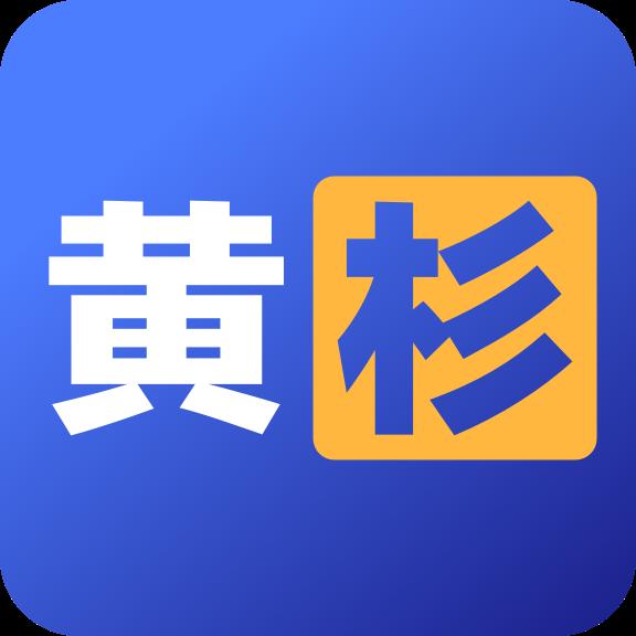 黄杉驾考v1.1.0 最新版