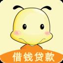 小蚁借钱贷款v1.0.2 官方版