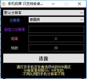 手机工具箱(可刷机)v1.0 免费版