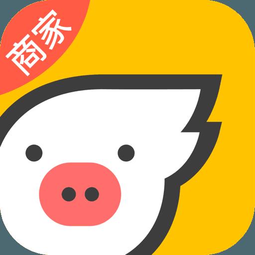 飞猪商家版v9.4.4 手机版