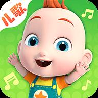儿歌JOJOappv1.4.0 手机版