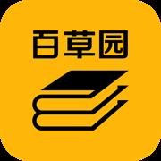 百草园书店appv1.0.0 官方最新版