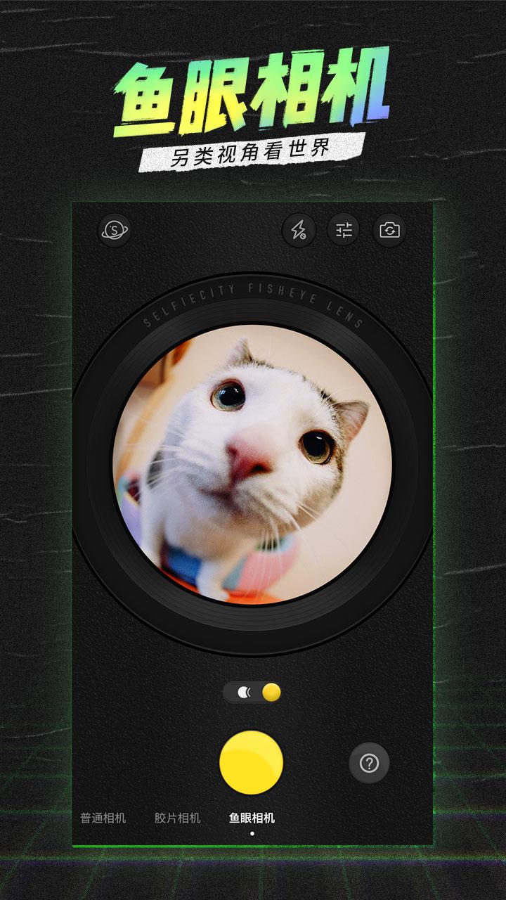 潮自拍Appv4.3.7.0 安卓版