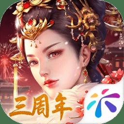 宫廷计手游v1.4.2 安卓版